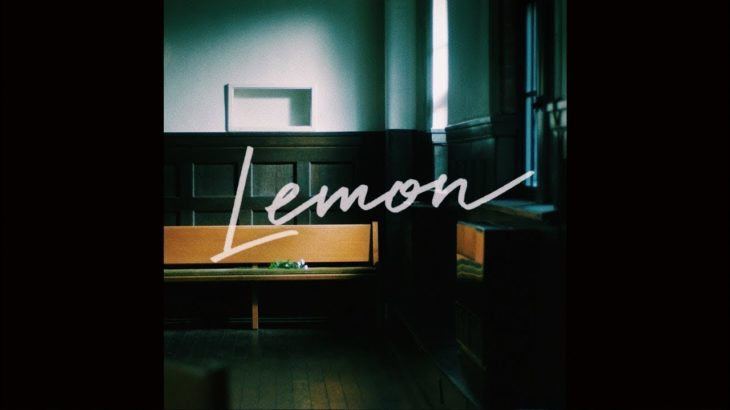 米津玄師  MV「Lemon」