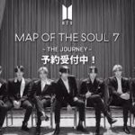 BTS 'MAP OF THE SOUL : 7 ~ THE JOURNEY ~' SPOT