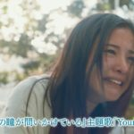 BTS 'MAP OF THE SOUL : 7 ~ THE JOURNEY ~' SPOT3 (映画『きみの瞳が問いかけている』ver.)