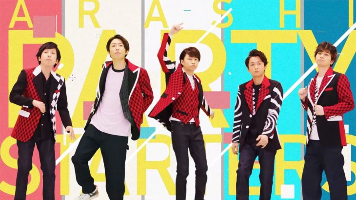 ARASHI – Party Starters [Official Music Video]