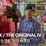 DJ PMX『THE ORIGINAL IV』Comment_cak73