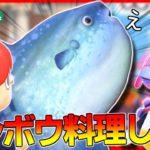 【あつ森】フランクリンなら巨大魚でも料理できるでしょ?【あつまれどうぶつの森】【サンクスギビングデー】