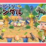 【あつ森実況】恐竜たちの縄張り🌴~おとぎの森島クリエイト~【あつまれどうぶつの森】【Animal Crossing】【女性ゲーム実況者】【TAMAchan】