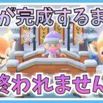 【緊急生配信】島が完成するまで終われません!!!【あつまれどうぶつの森】【Animal Crossing】【女性ゲーム実況者】【TAMAchan】