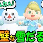 【あつ森】超簡単!必ず完璧に成功する雪だるまの作り方!雪玉を転がすコツや出ない時の対応、限定レシピ&家具を効率よくGETする方法も解説【あつまれどうぶつの森 時間操作なし攻略】