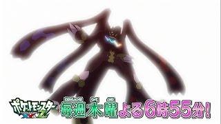【公式】アニメ「ポケットモンスター XY & Z」プロモーション映像第4弾 フレア団の野望!