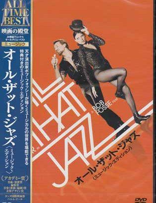 【中古】 ハレム/CD/TOCP-67100 / サラ・ブライトマン / EMIミュージック・ジャパン [CD]【宅配便出荷】