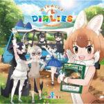 【送料無料】[枚数限定][限定盤]MIRACLE DIALIES(初回限定盤A)/ゲーム・ミュージック[CD+DVD]【返品種別A】