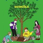 【送料無料】[先着特典付]Music Video Tree Vol.3【Blu-ray】/sumika[Blu-ray]【返品種別A】