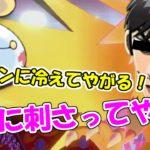 【ポケモン剣盾】環境に刺さってやがる!【カイジパロディ】