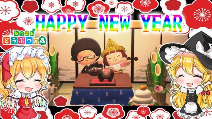 【あつまれ!どうぶつの森】メリークリスマス!!!…は?#25【ゆっくり実況】【ぽんこつちゃんねる】