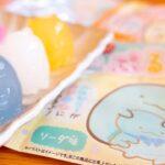 ぷるっぷる♡すみっコぐらし ぷるんちゅ!立体ゼリー作ってみた♪知育菓子 DIY Sumikko Gurashi Gummy 角落生物 fromegg