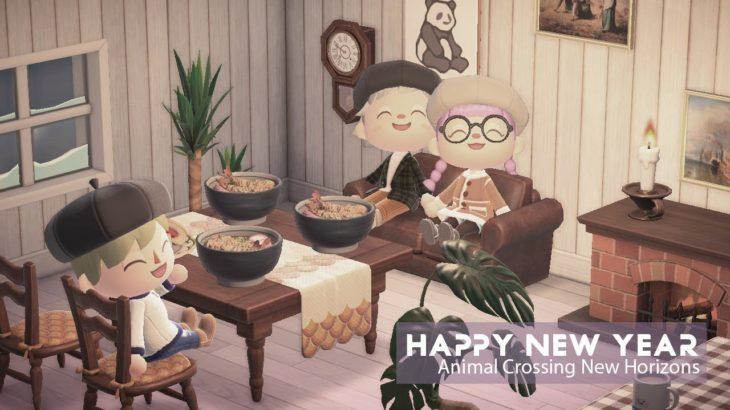 HAPPY NEW YEAR!! 年越しカウントダウンしよー!【あつまれ どうぶつの森】 #66 Playing Animal Crossing: New Horizons
