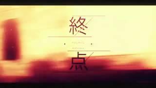 [MV] 終点/まふまふ [オリジナル曲]