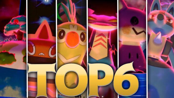 """ポケモン俺環境での""""TOP6″、使って対戦してみた。【ポケモン剣盾】"""