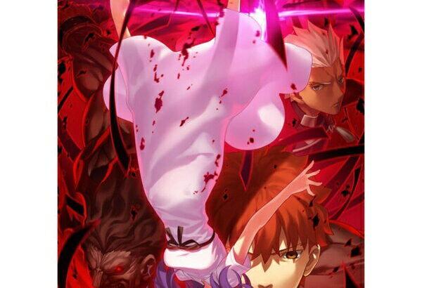 ソニーミュージックマーケティング 劇場版「Fate/stay night [Heaven's Feel]」 II.lost butterfly 完全生産限定版【ブルーレイ】
