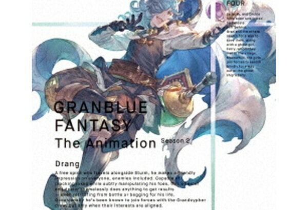 ソニーミュージックマーケティング GRANBLUE FANTASY The Animation Season 2 Vol.4 完全生産限定版【ブルーレイ】
