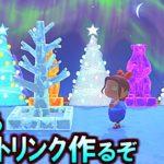 (あつ森)雪家具で映えるスケートリンク作るぞ!その181(あつまれどうぶつの森)