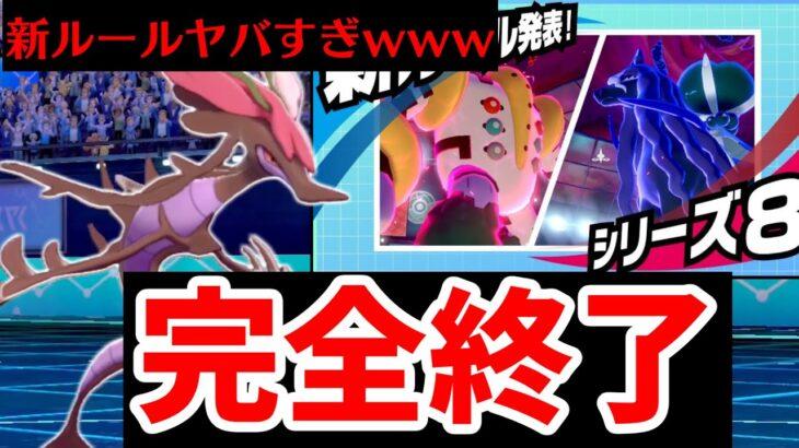 アニメ「ポケットモンスター」第51話「カモネギ大いなる試練!」-期間限定配信-