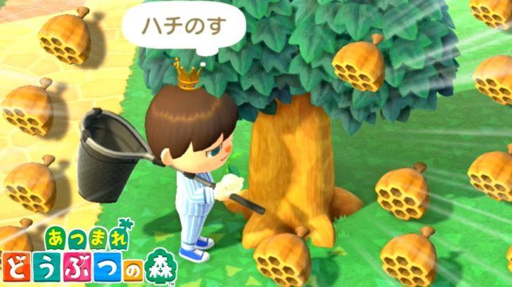 この木、絶対おかしいだろ。【あつまれどうぶつの森 / あつ森】