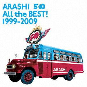 ソニーミュージックマーケティング 嵐/All the BEST! 1999-2009 通常盤 【CD】