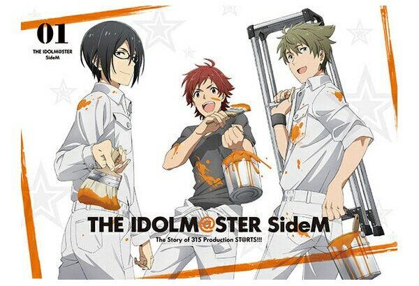 ソニーミュージックマーケティング アイドルマスター SideM 1 完全生産限定版 【ブルーレイ ソフト】