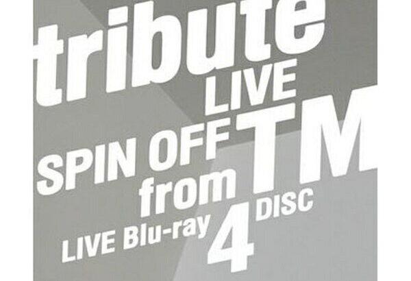 ソニーミュージックマーケティング 宇都宮隆/木根尚登/ tribute LIVE SPIN OFF from TM LIVE Blu-ray 4DISC【ブルーレイ】