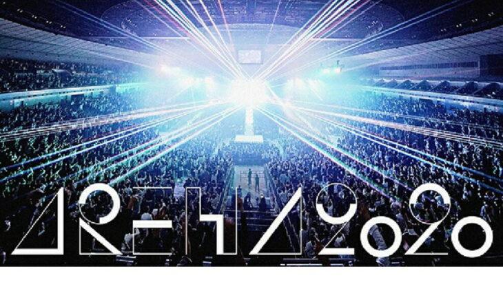 【先着特典】「FREDERHYTHM ARENA 2020~終わらないMUSIC~」 at YOKOHAMA ARENA【Blu-ray】(オリジナルステッカー) [ フレデリック ]