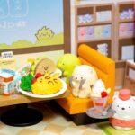 【リーメント すみっコぐらし】ようこそ!すみっコレストラン Sumikko Gurashi Restaurant[Miniature Toy]