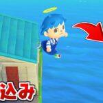 マリンスーツなしで海を泳ぐ新バグ発見したww(バージョン1.10)【あつ森】【あつまれどうぶつの森】