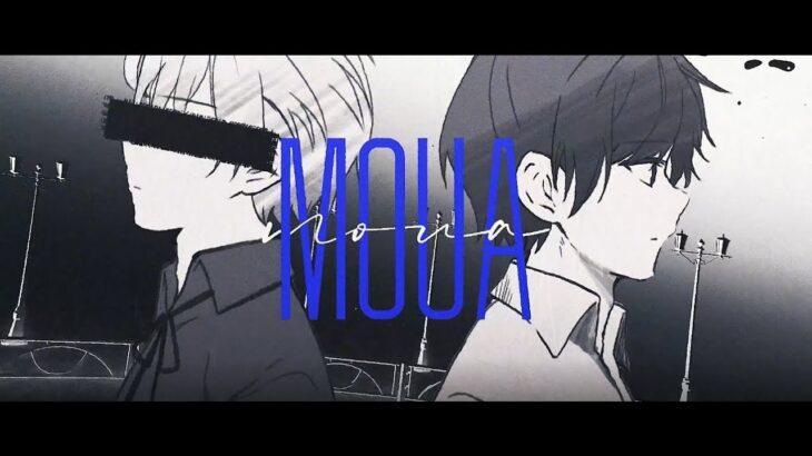 【MV】モア/After the Rain(そらる×まふまふ)