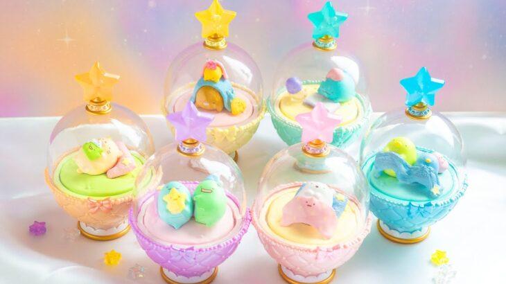 【リーメント すみっコぐらし】いっしょにおとまりケース  Sumikko Gurashi Otomari Case [Miniature]