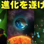 【細胞】視聴者さんに勧められたゲームやってくシリーズ